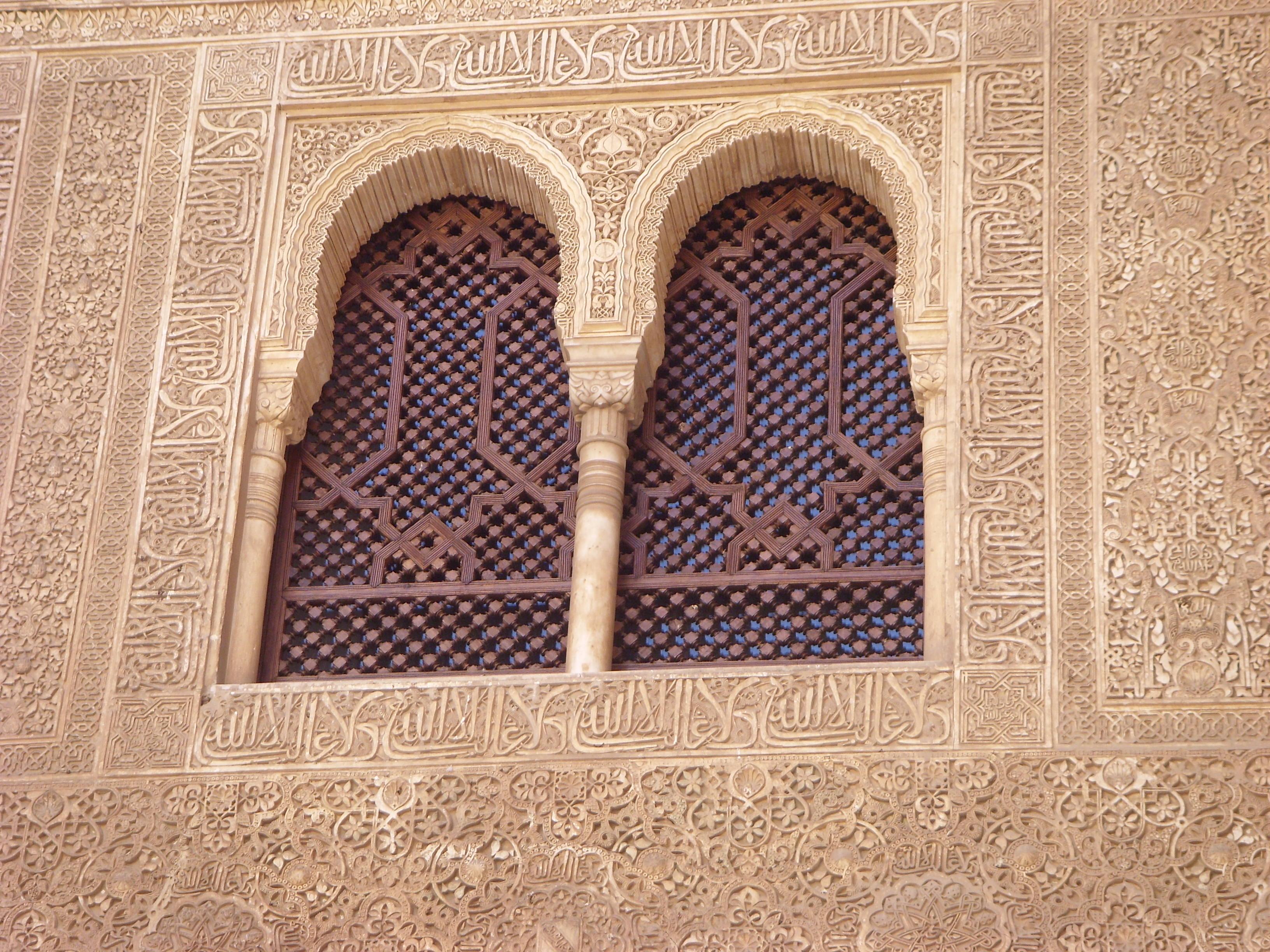 Arabesco, Cuarto Dorado, Alhambra