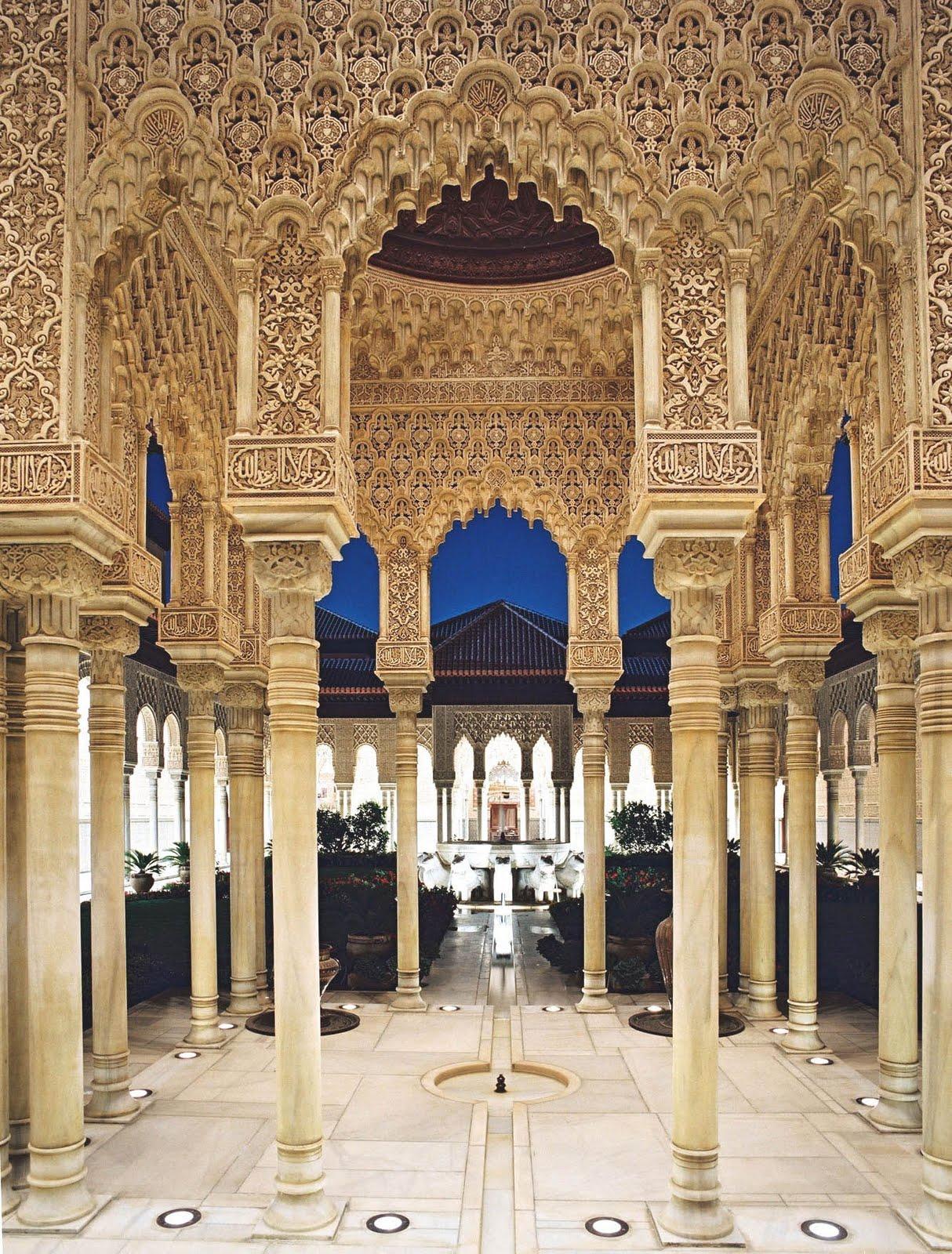 Columnas, Patio de los Leones, Alhambra